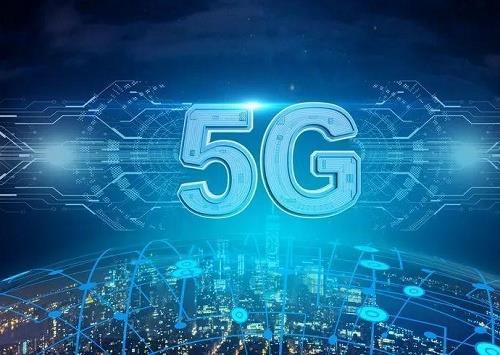 《能源领域5G应用实施方案》印发