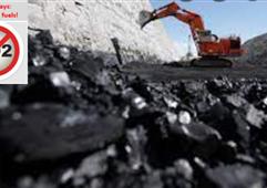 巴西披露39億美元計劃支持國內煤炭行業