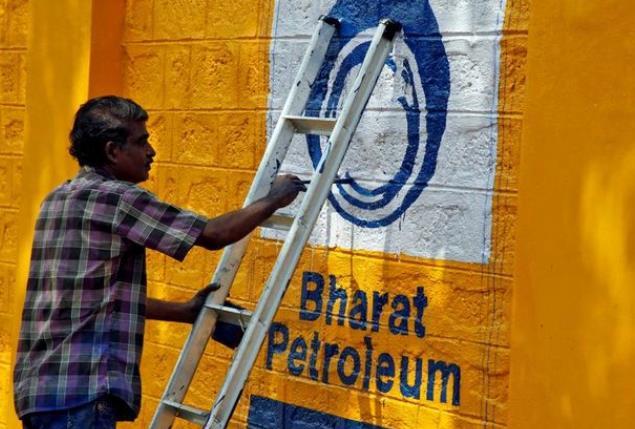 全球石油巨頭或參與競購印度第三大煉油企業BPCL