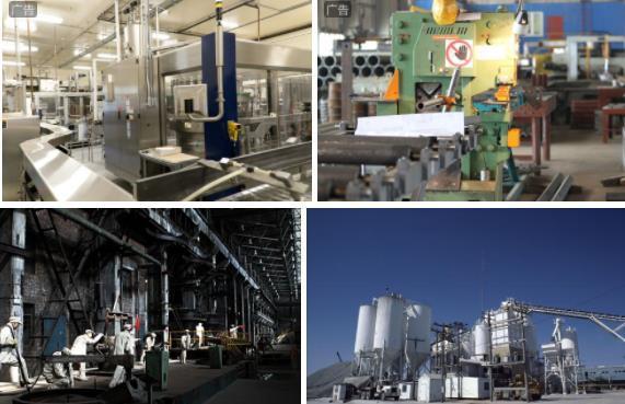 1-8月北京39个工业大类26个行业增加值同比增长