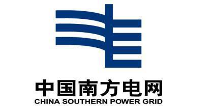 南方电网公司保障电力供应领导小组会议强调