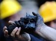 国家发展改革委赴中央企业调研推动煤炭增产增供