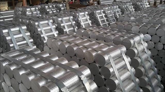 沪铝主力大幅下跌 预计短线区间调整