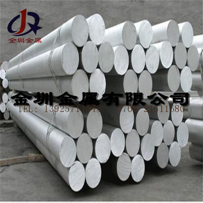 现货1060纯铝铝棒 进口1050耐磨铝合金棒 2A90锻铝铝棒