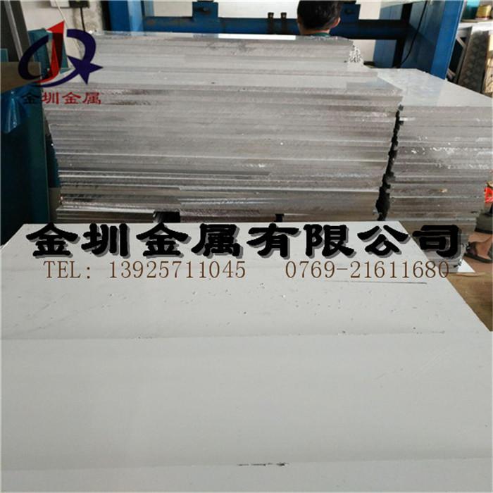 德国安铝Miro-4镜面铝板 高硬度7075合金铝板