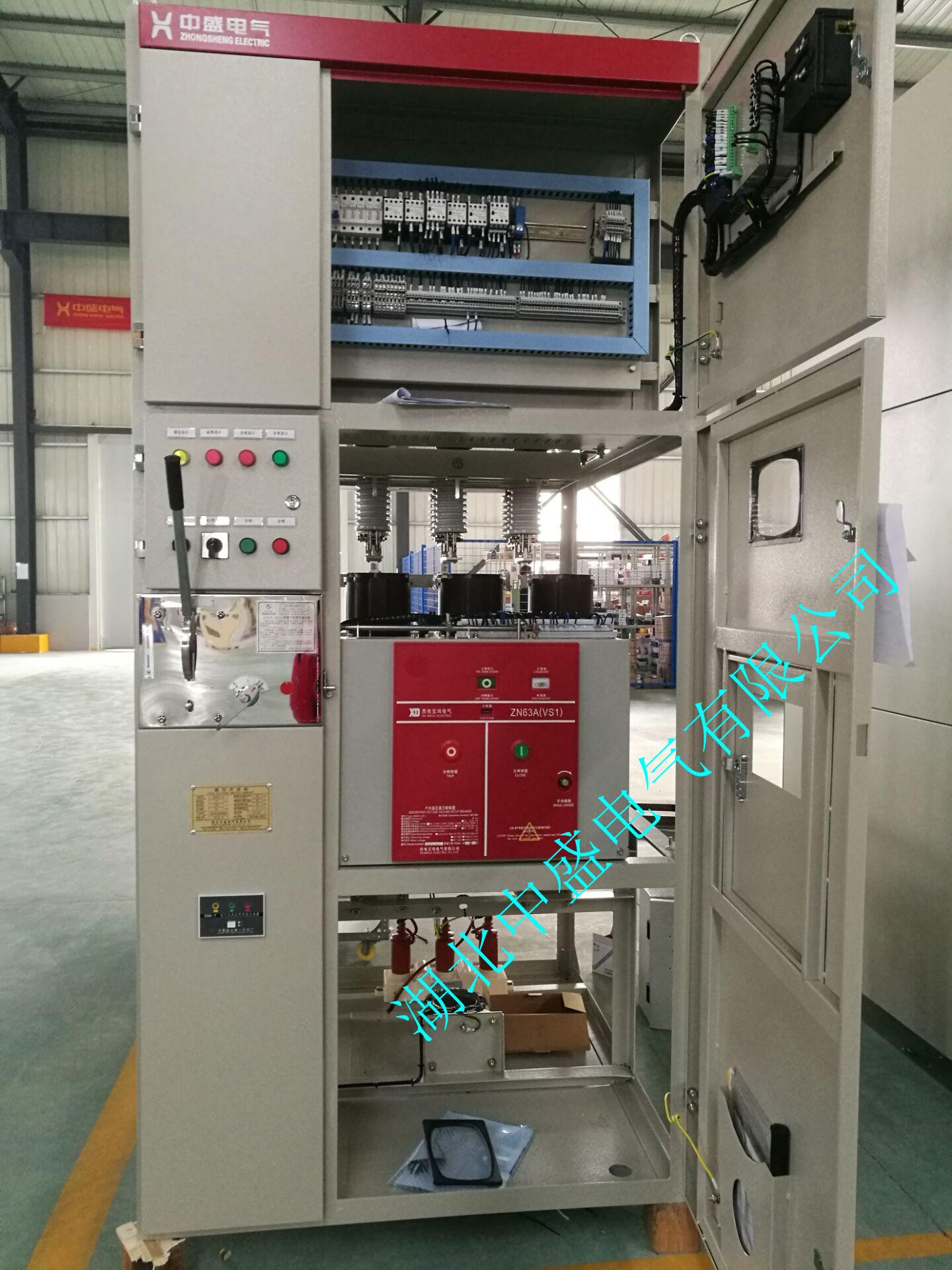 XGN15-12环网高压开关柜