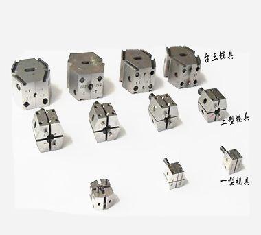 模具(电线电缆-接线机、冷接机)