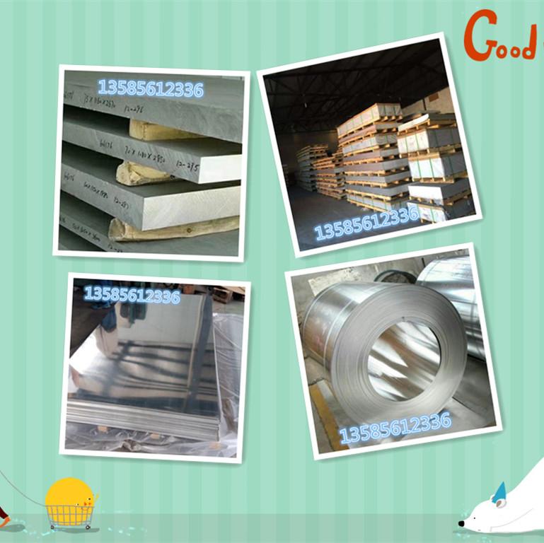 批发现货1060花纹铝板5052氧化铝板