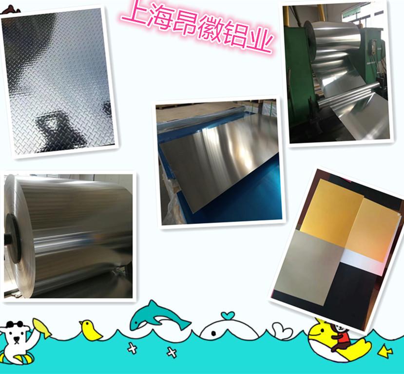 厂家直销5052氧化铝板1060纯铝板价格