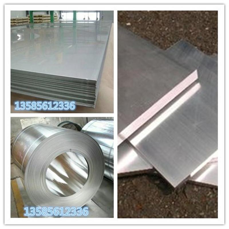供应现货6061铝合金7075中厚铝板切割