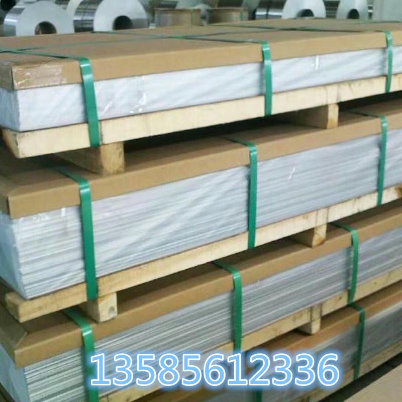 现货直销5052铝合金6061中厚铝板切割