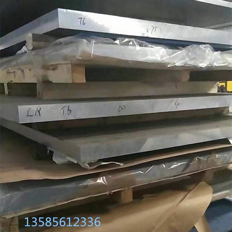 现货批发1060铝板6063铝合金批发