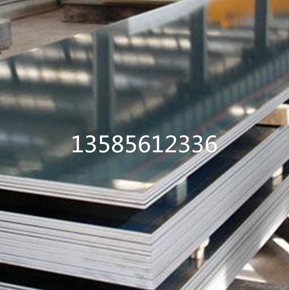 批发铝板加工铝卷开平定制1060
