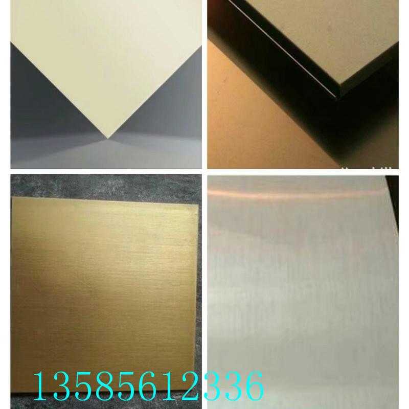 供应氧化铝板5052拉丝铝板加工批发