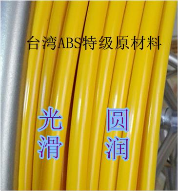 管道穿線器,玻璃鋼穿孔器,線纜穿線器