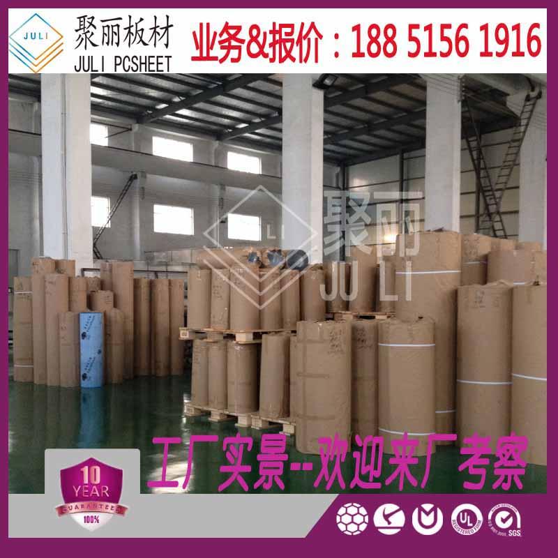 南京耐力板-耐力板原材料聚碳酸酯