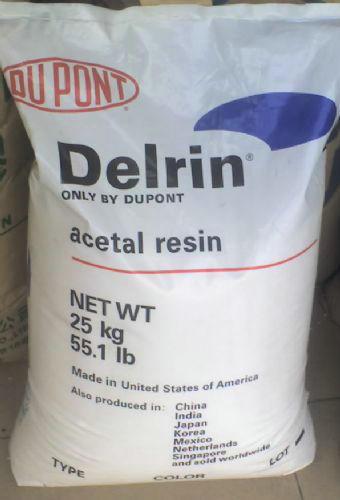 家用电器内部小齿轮用POM杜邦DELRIN系列100P性能稳定质量棒