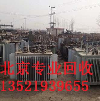 北京山西洗煤廠設備回收價格北京回收洗煤機械設備