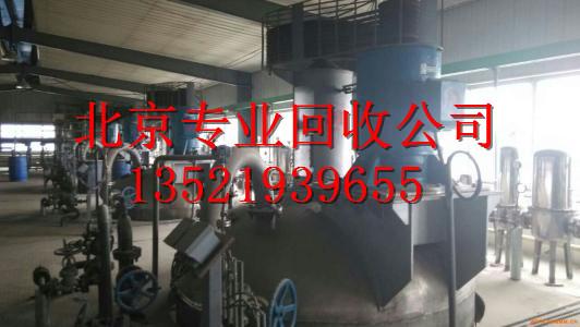 北京山東涂料廠設備回收報價北京回收涂料機械設備