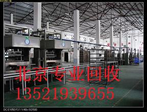 北京河北塑料廠設備回收價格北京回收塑料機械設備
