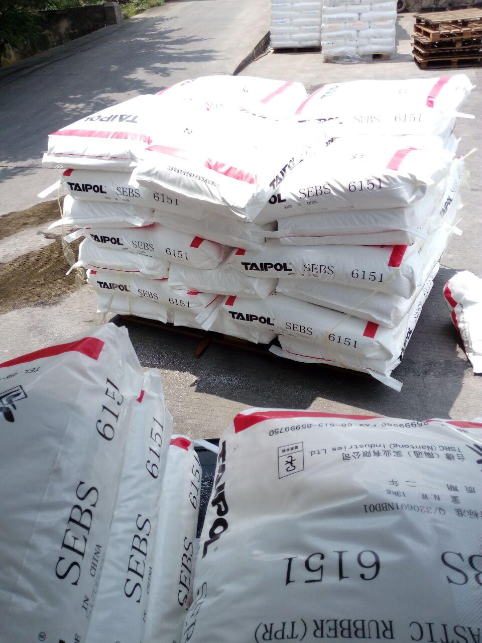 SEBS 6151台湾台橡 粉末状、13公斤包装一袋.