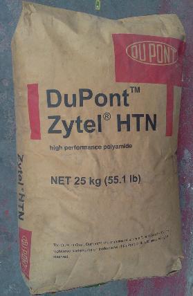 杜邦耐紫外线PA6T树脂在移动设备领域应用