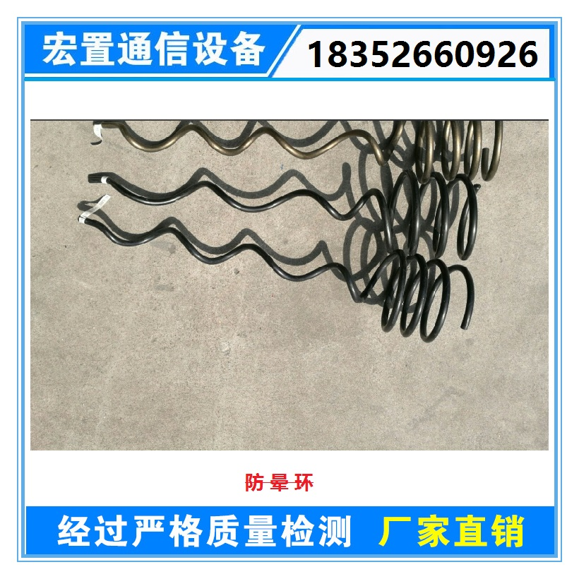 生产外贸用光缆金具 防晕环 铝合金防晕环 预绞丝厂家