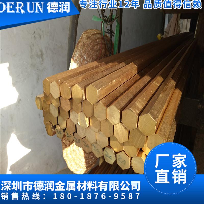 黄铜棒厂家 HPb59-1黄铜棒 低铅环保铜棒 C3604铜棒