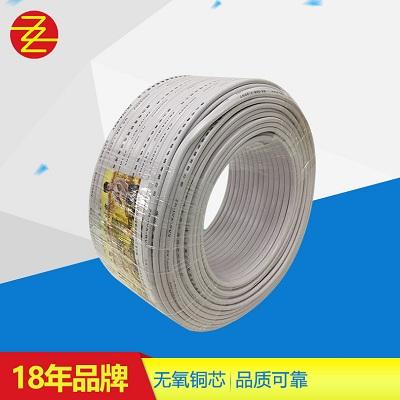 RVV護套軟電纜白色系列