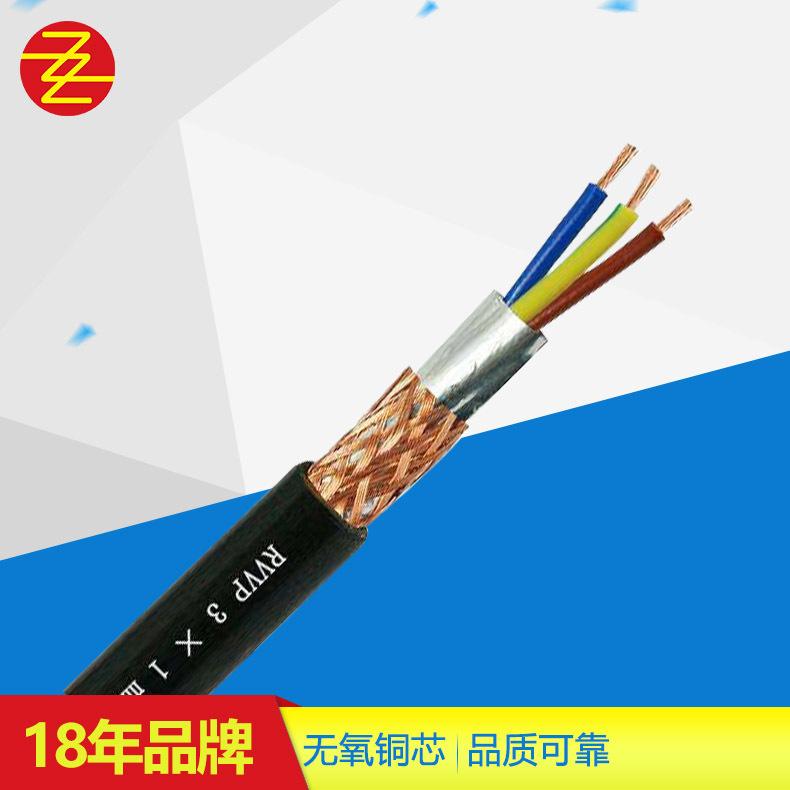 RVVP屏蔽電纜