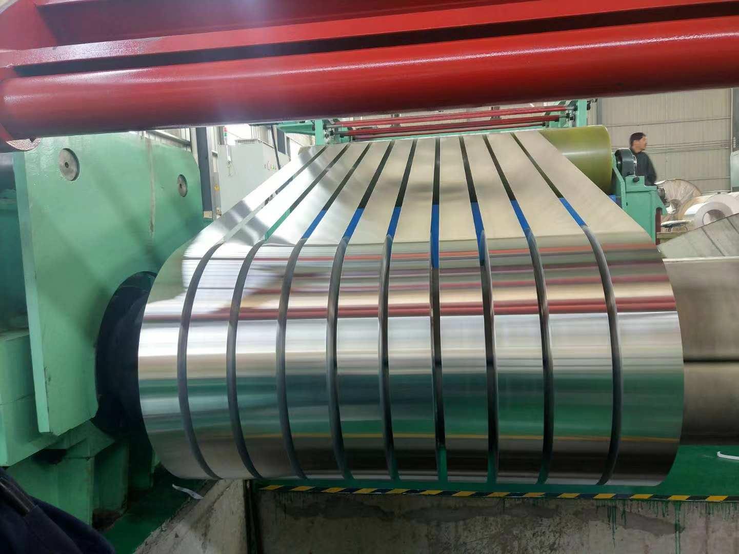 电缆专用铝