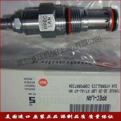 PBBB-LAN導壓操作減壓閥 美國原裝進口SUN插閥 質量保證原裝進口