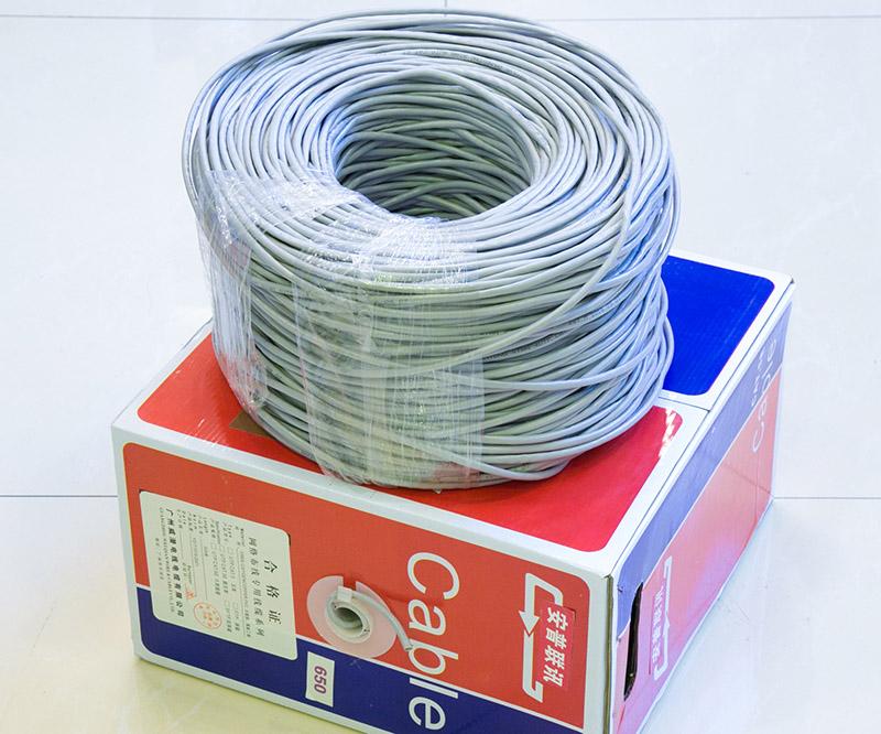 沈陽聯訊電線電纜-網線