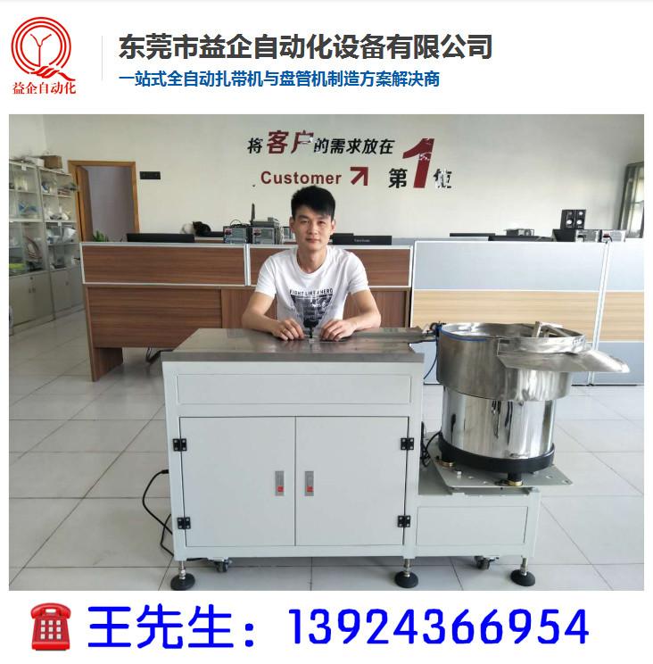 全自动尼龙扎带机哪家强,广东东莞益企全自动尼龙扎带机厂。