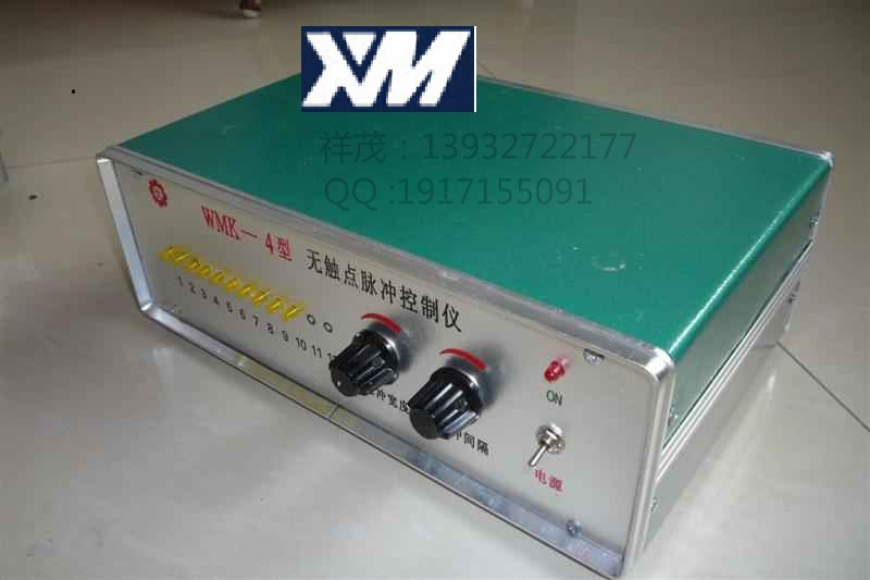 祥茂除尘生产WMK-20脉冲控制仪