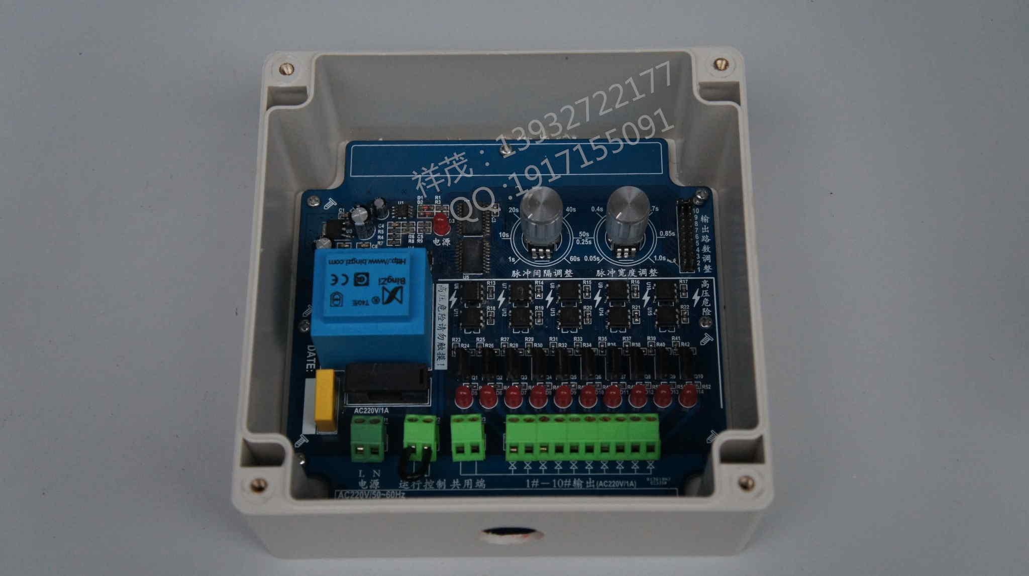 祥茂环保机械生产KTM防水控制仪