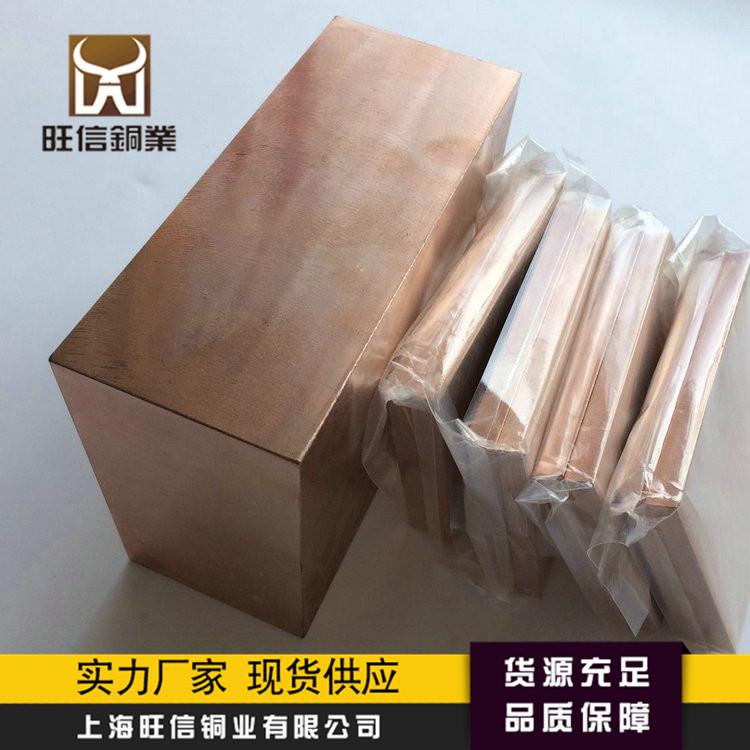 专业供应耐高温钨铜合金棒,W80钨铜板,质量稳定,价格优惠
