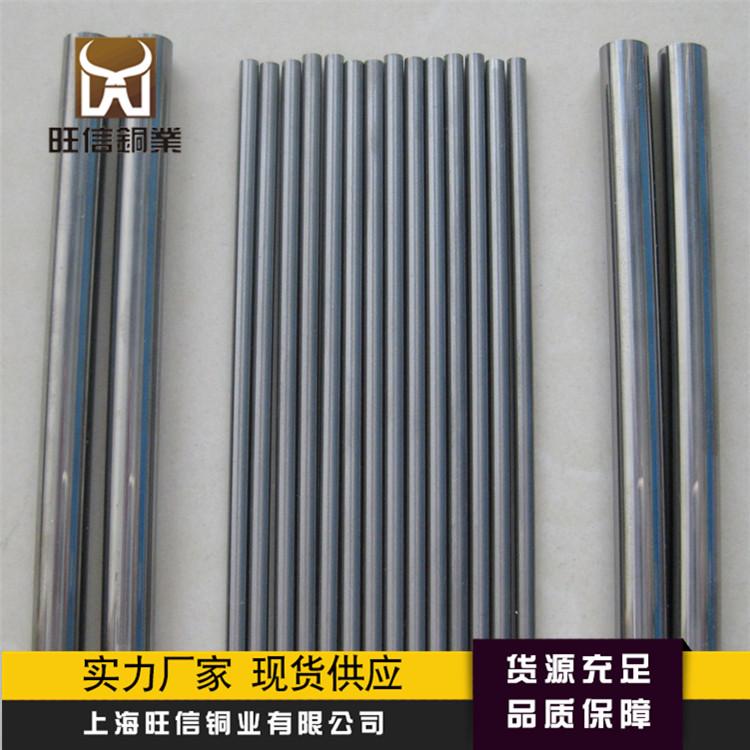 專業生產高導電銀鎢合金棒,銀鎢合金板電極,品質穩定,價格實惠