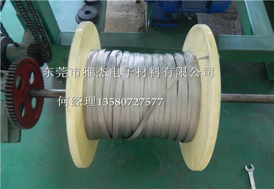 紫銅/鍍錫銅編織線生產 /PET伸縮網管