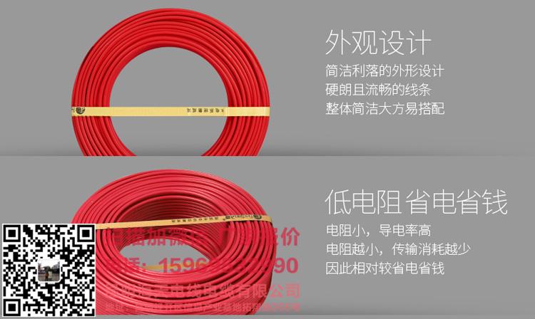 電線電纜 BV2.5平方 國標家用銅芯電線單芯單股銅線