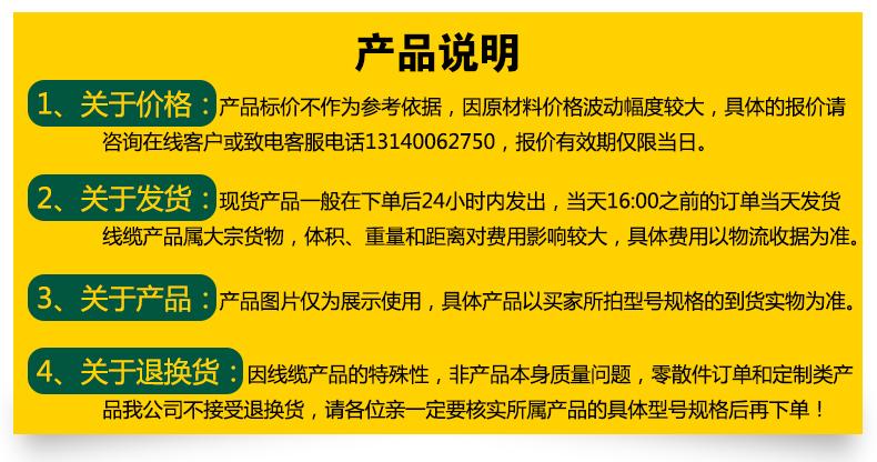 河南國網電纜生產鋼芯鋁絞線
