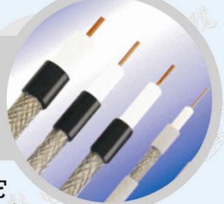 物理發泡同軸電纜