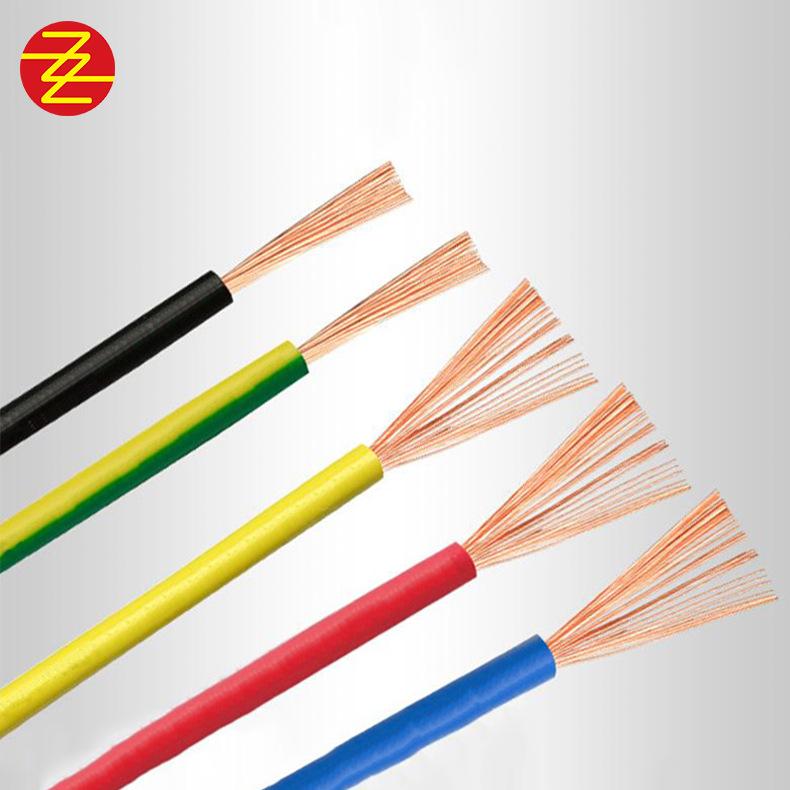 RV多股軟線阻燃電纜線