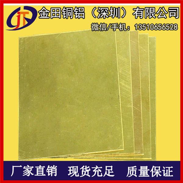 國標銅板 C2800高精銅板 優質H62黃銅板、江蘇銅板廠家