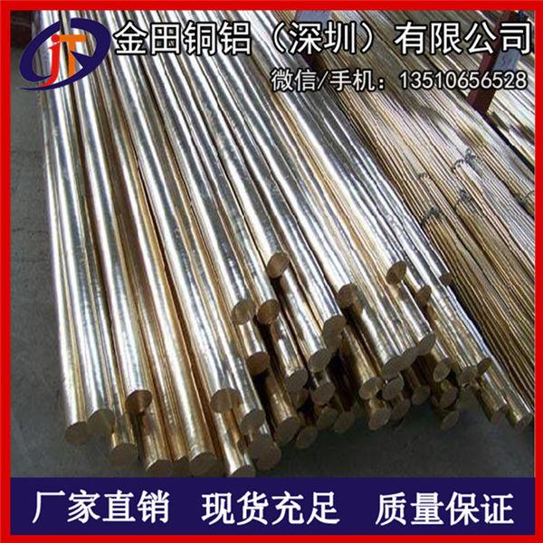 供應H62環保銅棒 方棒 圓棒 六角黃銅棒 國標H59黃銅棒