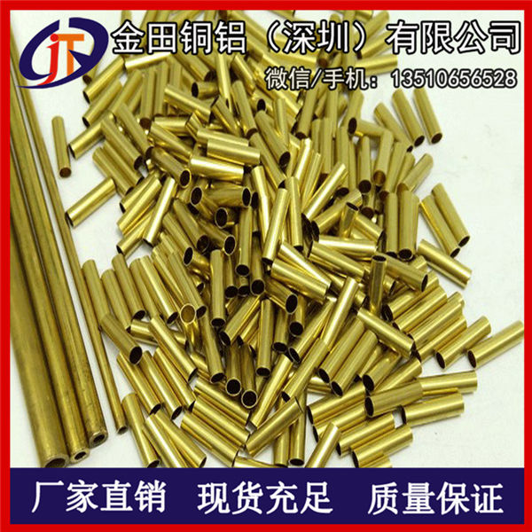 現貨H60薄壁/厚壁黃銅管 H62黃銅方管 H90光亮黃銅管