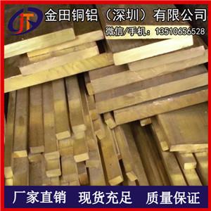 C3600無鉛銅排 國標H59-1黃銅排/銅塊 3x30mm黃銅條