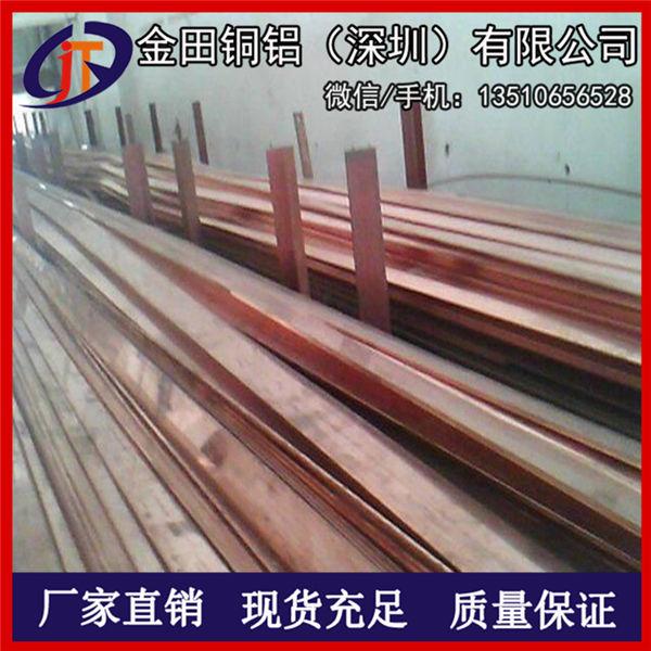 高純度C1100紫銅扁條 T3鍍錫紫銅排 電力專用T2紫銅排