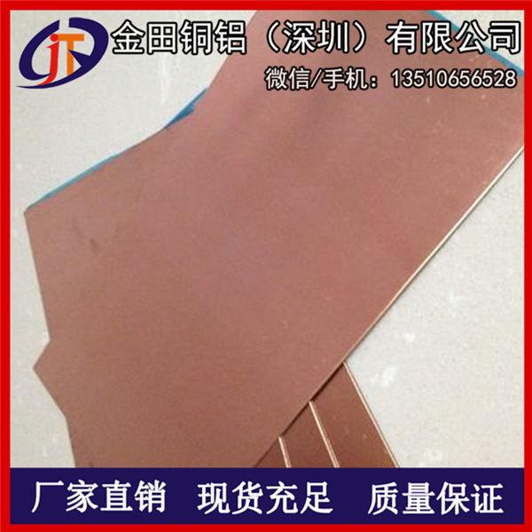 C1020無氧銅板/銅塊 國標T2紅銅板 T4高清紫銅板切割