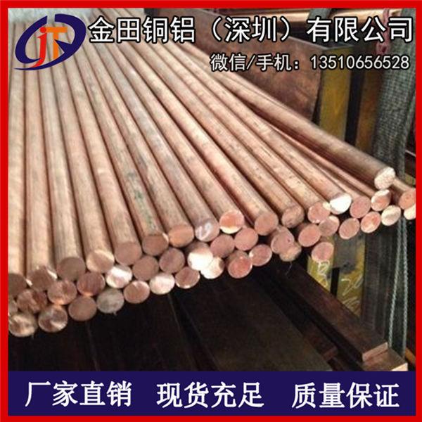 電力C1020冷拉銅棒 鍛打紫銅棒 T2無鉛銅棒 規格齊全
